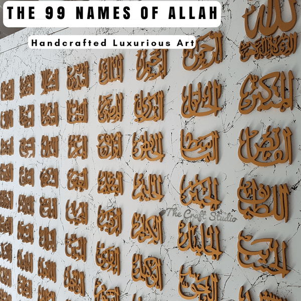 For Zeina. - The Blessed 99 Names of Allah Islamic Wall Art